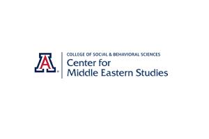 AU CMES Logo